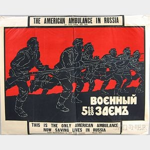 The American Ambulance in Russia   WWI Lithograph Poster
