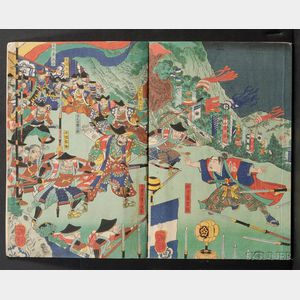 Album of Japanese Woodblock Prints