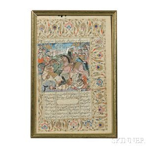 Two-sided Mughal-style Miniature Painting