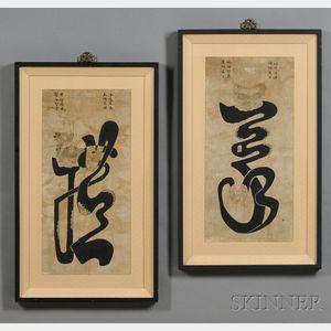 Two Korean Paintings