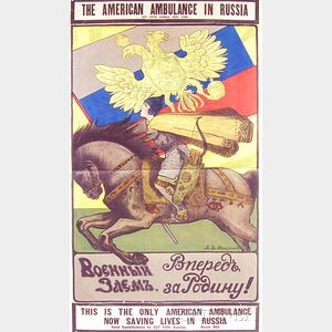 A.O. Maksimov The American Ambulance in Russia   WWI Lithograph Poster