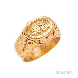 High-karat Gold Ring