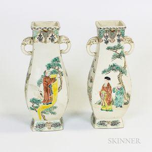 Pair of Japanese Enameled Ceramic Vases