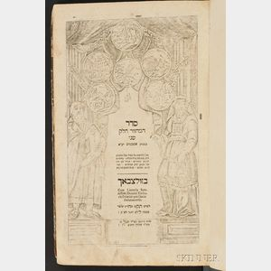 (Liturgy) Seder Ha-Mahzor Helek Rishon Ke-Minbag 'ashkenazim.
