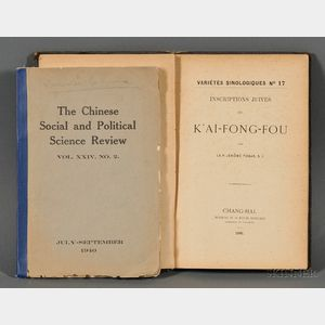 (Chinese Jewry) Two Volumes