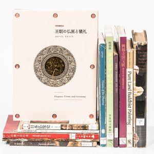 Twelve Reference Books on Japanese Buddhist Art