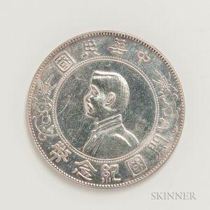 1927 Republic of China 'Memento' $1