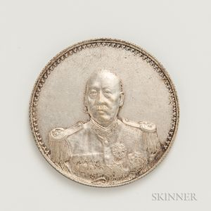 1923 Republic of China Tsao Kun Military Uniform $1
