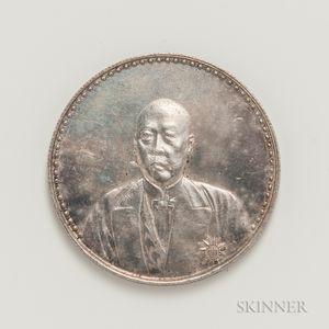 1923 Republic of China Tsao Kun Civilian Uniform $1