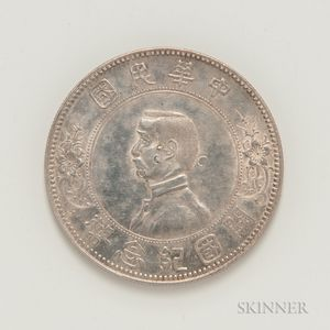 1912 Republic of China Low Stars $1