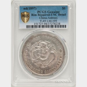1897 China, Anhwei Province $1, PCGS UNC Details Gold Shield, Rim Repaired