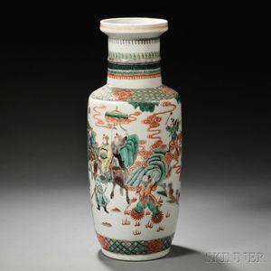 Famille Verte Vase
