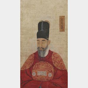 Sold for: $20,825 - Ancestor Portrait