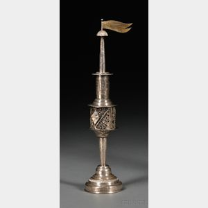 German Silver Tower-form Besamim Box Spice Container