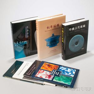 Seven Books on Chinese Glass,