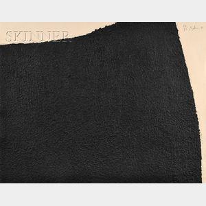 Richard Serra (American, b. 1939)      Hreppholar IV