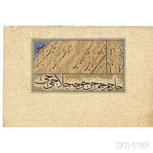 Illuminated Album Folio of Calligraphy