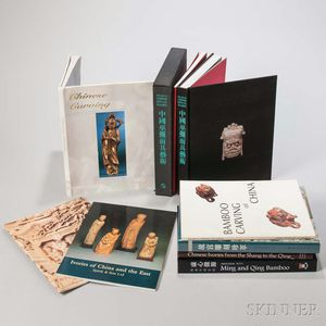 Eight Books on Chinese Minor Arts: Carving