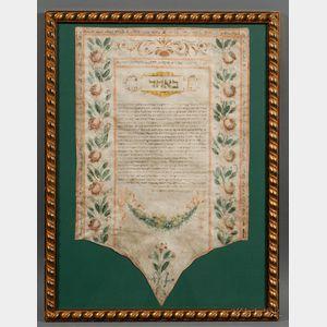 Italian Illuminated Marriage Contract (Ketubah)