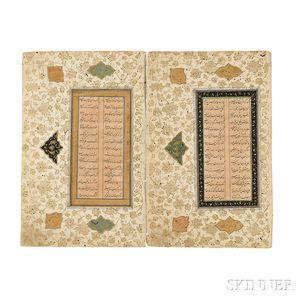 Illuminated Bifolium of Calligraphy from a Manuscript