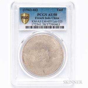 French Indo-China, Yunnan Tael, PCGS AU58 Gold Shield