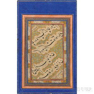 Illuminated Folio Manuscript