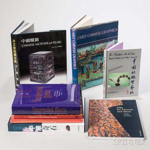 Eight Books on Chinese Minor Arts
