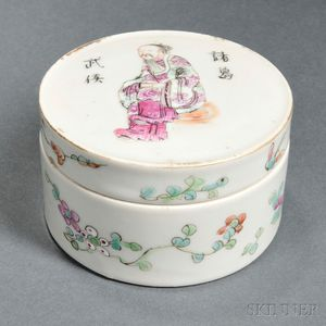 Famille Rose Covered Box