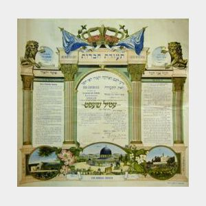 (Certificate) Ozar Hachessed Chromolithographed Free Loan Fund Certificate