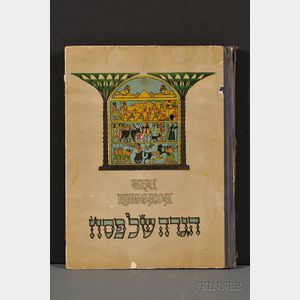(Haggadah) Service for the First Nights of Passover