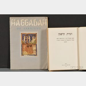 (Haggadah) The Kaufmann Haggadah