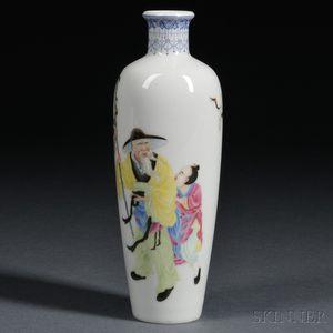 Famille Rose Republic-style Vase