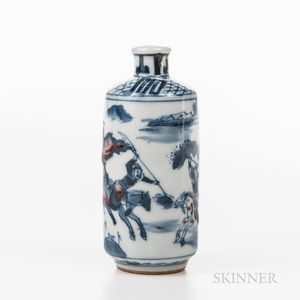 Iron-red-decorated Blue and White Medicine Bottle