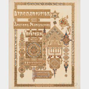 Gunzburg, David and Stassof, Vladimir,   L'Ornement Hebraique