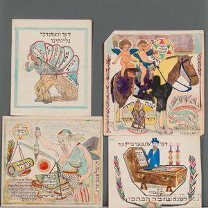 Four Folk Art Works on Paper