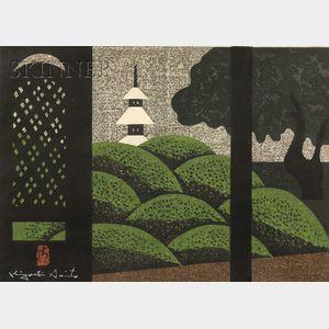 Kiyoshi Saito (Japanese, 1907-1992)      Pagoda Beyond the Trees.