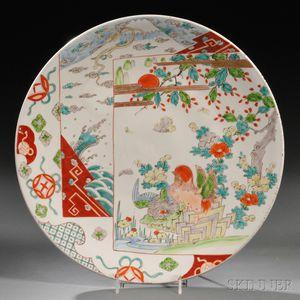 Enameled Porcelain Charger