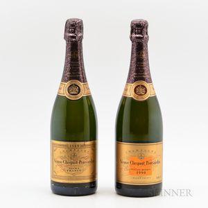 Veuve Clicquot Ponsardin Vintage Reserve, 2 bottles