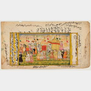 Folio with Calligraphy and Miniature Painting