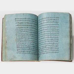 Persian Manuscript on Blue Paper. Resale Agha Sayyed Jafar (Treatise by Sayyed Jafar.)