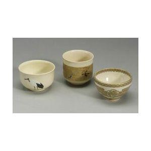 Three Tea Bowls