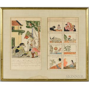 Illuminated Manuscript Folio