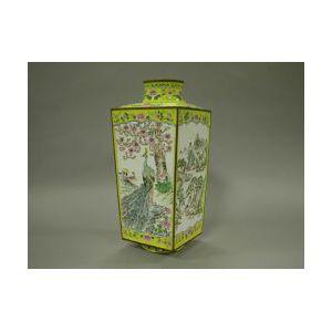 Peking Scenic Enameled Metal Vase.