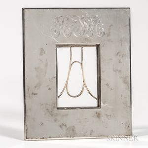 Gorham Sterling Silver Picture Frame