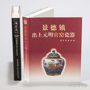 Two Books on Excavated Chinese Ceramics