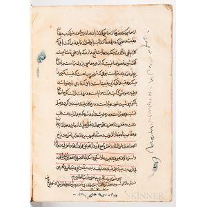Arabic Manuscript on Paper. Resala fi Ghavaed' al-Tajweed (Treatise on...