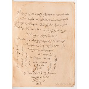 Persian Manuscript on Paper. Mersad