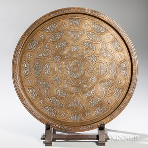 Middle Eastern Mixed Metal Tray