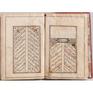 Khwaja Abdullah Ansari (1006-1088) Persian Manuscript.