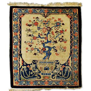 Peking Wool Rug